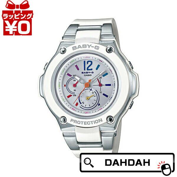 正規品 BGA-1400-7BJF CASIO カシオ Baby-G ベイビージー レディース腕時計 送料無料 アスレジャー BGA-1400-7BJF CASIO カシオ Baby-G ベイビージー