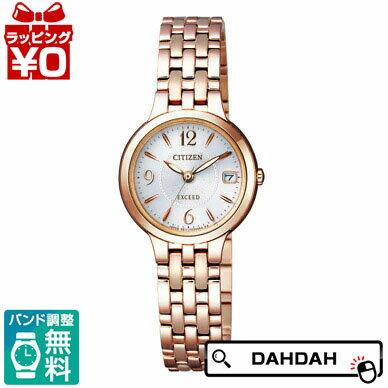正規品 EW2262-50A CITIZEN シチズン レディース腕時計 送料無料 フォーマル EW2262-50A CITIZEN シチズン素晴らしい