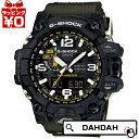 【クーポン利用で10%OFF】正規品 GWG-1000-1A3JF CASIO カシオ G-SHOCK Gショック メンズ腕時計 送料無料 アスレジャー