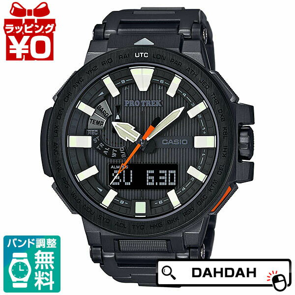 正規品 PRX-8000YT-1JF カシオ CASIO メンズ腕時計 送料無料 PRX-8000YT-1JF カシオ CASIO