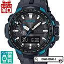 正規品 PRW-6100Y-1AJF CASIO カシオ PROTREK/プロトレック メンズ腕時計 送料無料 アスレジャー