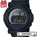 【クーポン利用で10%OFF】 G-001BB-1JF G-SHOCK ジーショック Gショック CASIO カシオ メンズ 腕時計 国内正規品 送料無料