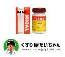 【マイカル(600粒)】鉄 リン カルシウム をバランス良く含んだ栄養補助食品 fs04gm【健康食品】