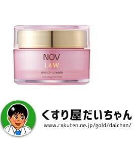 ノブ L&W エンリッチクリーム 美白クリーム【医薬部外品】NOV