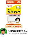 【カワモト ガーゼマスク】 高級ガーゼ使用