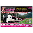 鉄道 鉄道模型 線路 レール 車両 Zショーティー スターターセット E259形成田エクスプレス