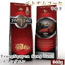 ベトナムコーヒー TrungNguyen SangTao3 チュングエン340g、中挽き