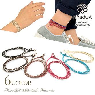 腳鏈手鏈 2way / 凱倫銀珠子蠟代碼包裝 / misanga / 女裝男裝成對 / phaduA (PA DUA)