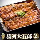 お中元 うなぎ 鰻 ウナギ 高級 蒲焼き 蒲焼 食べ物 国産うなぎ うなぎ蒲焼 国産 ギフ
