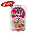 【送料無料1ケース】小豆がゆ 味の素 250g 9個入★北海道、沖縄のみ別途送料が必要となります