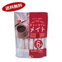 ティータイムメイト スティック 三井製糖 (6g×20本)×20個★北海道、沖縄のみ別途送料が必要となります