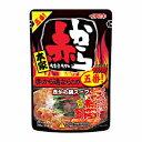 【送料無料1ケース】ストレート赤から鍋スープ5番 イチビキ 750g 10個入★北海道、