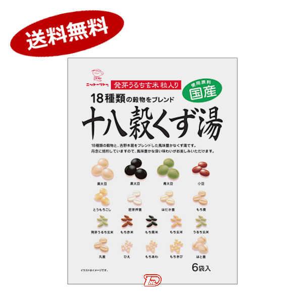 【送料無料1ケース】十八穀くず湯 日東食品工業 ...の商品画像