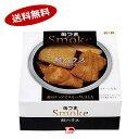 【送料無料1ケース】缶つま smoke 鮭ハラス 国分 50...