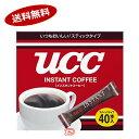 【送料無料1ケース】スティックタイプ インスタントコーヒー UCC (2g×40本)×24個★北海道、沖縄のみ別途送料が必要となります