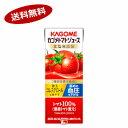 ショッピングトマトジュース 【送料無料2ケース】トマトジュース 食塩無添加 カゴメ 200ml 24本入×2★北海道、沖縄のみ別途送料が必要となります