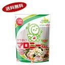 マロニーちゃん細麺タイプ 70g 20袋入★北海道、沖縄のみ別途送料が必要となります