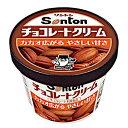 【送料無料1ケース】チョコレートクリーム ソントン 135g 6個入★北海道、沖縄のみ別途送料が必要となります