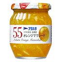 【送料無料1ケース】55きれいな甘さ オレンジママレード ア...