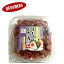 【送料無料1ケース】おにぎりお弁当の梅 富士見食品 1kg 12個入★一部、北海道、沖縄のみ別途送料が必要となる場合があります