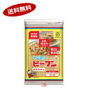 【送料無料1ケース】ビーフン ケンミン食品 150g 10袋入★北海道、沖縄のみ別途送料が必要となります