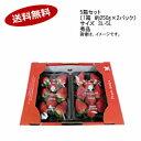 【送料無料】いちごさん 佐賀県 4箱(1箱 約250g×2) サイズ3L-5L 秀品★一部、北海道、沖縄のみ別途送料が必要となる場合があります