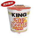 【送料無料1ケース】カップヌードル キング 日清食品 12個入り