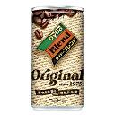 ダイドー ブレンド コーヒー 185g缶 30本入★北海道、沖縄のみ別途送料が必要となります