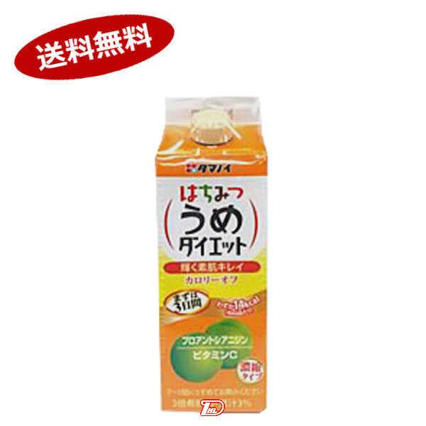【送料無料1ケース】はちみつうめダイエット 濃縮...の商品画像