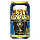 【1ケース】アサヒ スーパードライ ドライブラック 350ml缶 24本入
