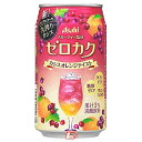 【3ケース】ゼロカク カシスオレンジテイスト アサヒ 350ml缶 24本×3