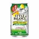 ショッピングアサヒ 【3ケース】スタイルバランス グレープフルーツサワーテイスト アサヒ 350ml缶 24本×3