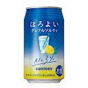 【2ケース】ほろよい グレフルソルティー サントリー 350ml缶 24本入×2