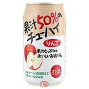 【3ケース】果汁50%のチューハイ りんご 三幸 350ml 24本×3