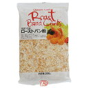 【1ケース】ローストパン粉 三木食品 200g 20袋入