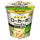 【1ケース】低糖質麺 ローカーボ Noodles まろやか