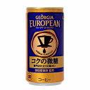 【2ケース】ジョージア ヨーロピアン コクの微糖 コカコーラ 185g 缶 30本入×2