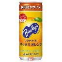 【2ケース】バヤリース オレンジ アサヒ 245g 缶 30本×2