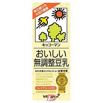 【3ケース】無調整豆乳 キッコーマン 200ml 18本入×3