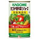ショッピング野菜ジュース 【3ケース】カゴメ 野菜ジュース 食塩無添加 160g缶 30本入×3