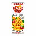 【3ケース】野菜生活100 フルーティーサラダ カゴメ 200ml パック 24本×3