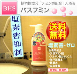 Bushmin 300 ml