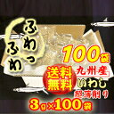 Img63892058