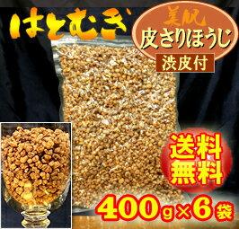葉子和 hoji 澀皮膚與燕麥 100%x 400 g 袋約伯的眼淚 kt 價值包 6