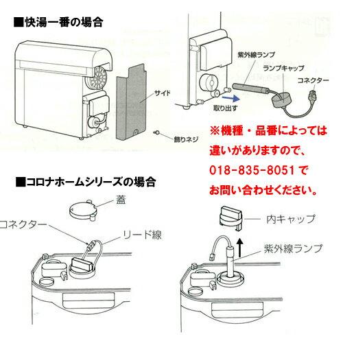 無料♪】循環温浴システム(24 ...