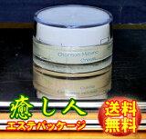 【送料無料】【癒し人】シャルマン水野クリーム35g【エステ用パッケージ】