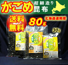 But sorry kelp 80 g ultra thin build-buy 2 sets over you! teas points 10 points (equivalent to 100 yen)-but sorry Buncombe: is sorry kelp
