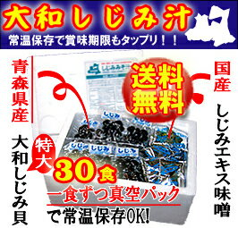 Daiwa freshwater clam juice (extra large 30 set)