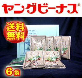 Medicated bath young Venus to nico_arburg (50 g x 6 bags)-buy 2 set over you! teas points 10 points (equivalent to 100 yen)-