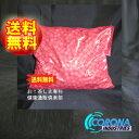 【送料無料♪】循環温浴システム(24時間風呂)コロナホームセラミックス(10mm:ろ過剤)4kg【製造:コロナ工業(徳島県)】